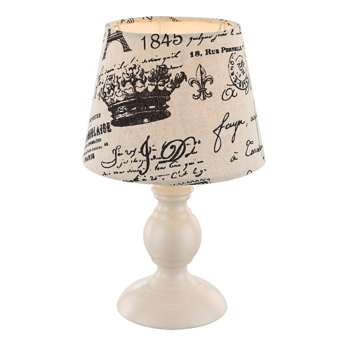 Настольные лампы для рабочего стола — выбрать и купить с