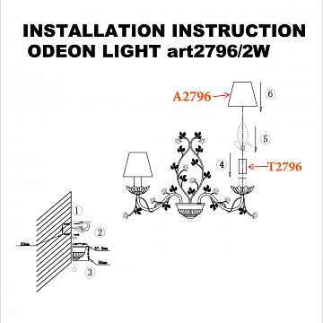 Бра Odeon Light Tender 2796/2W